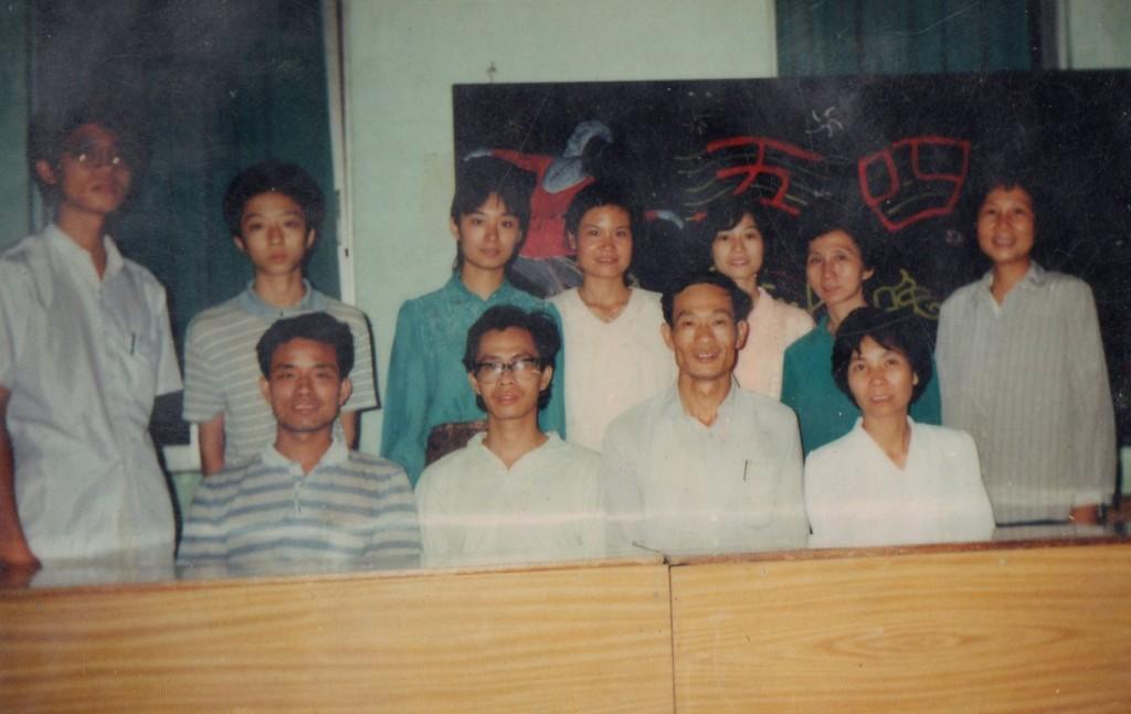 1990wanbao01