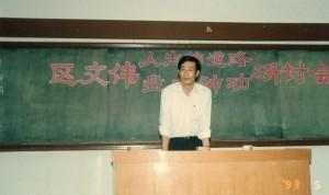 1993gzu01