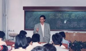 1993gzu02