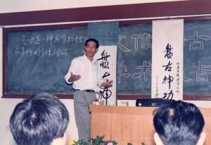 1993gzu03