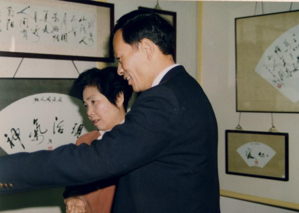 1994calligraphyshow05