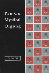 Pan Gu Mystical Qigong 1999