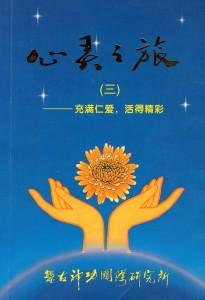 xinling03