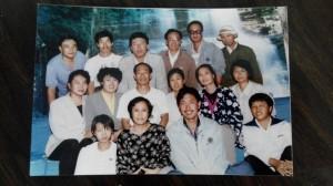 xinjiang1996.01